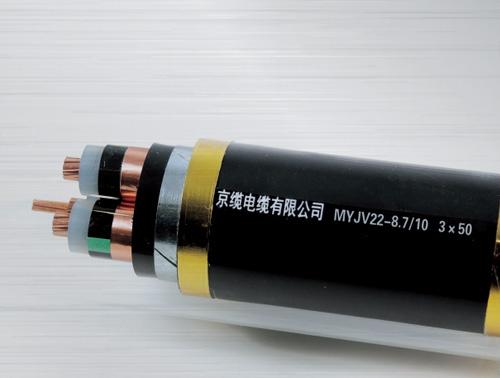 煤矿用电力电缆